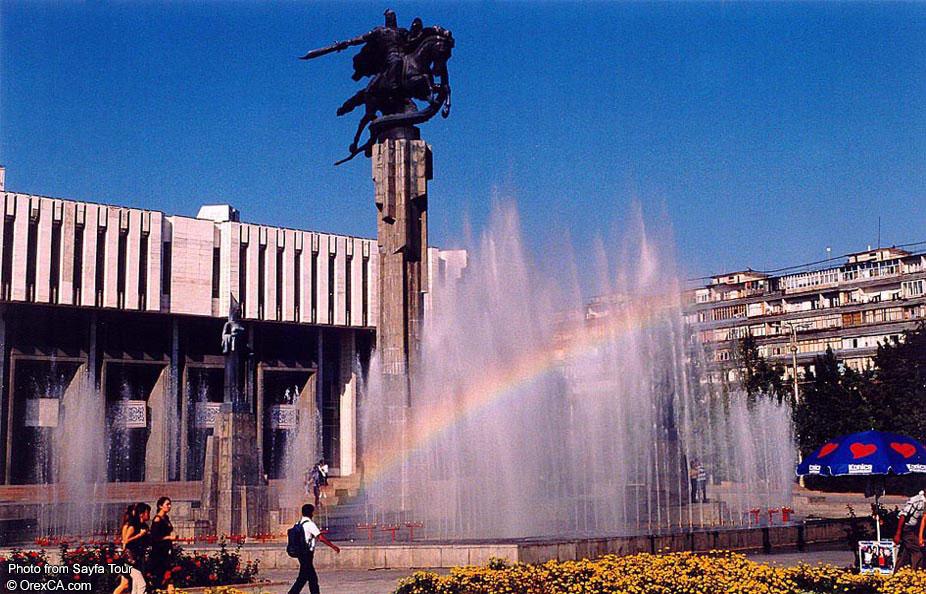 Филармония, Бишкек