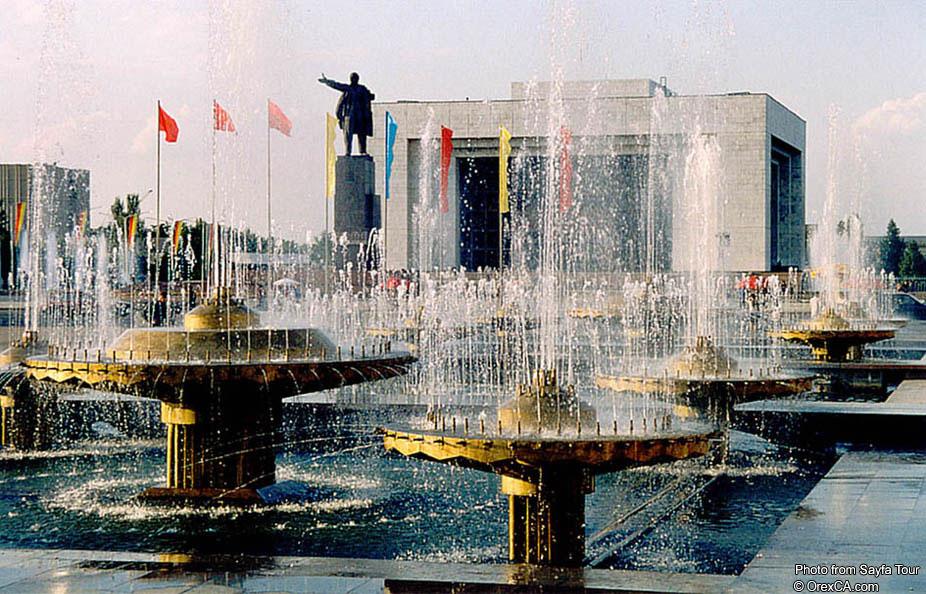 Музей истории, Бишкек