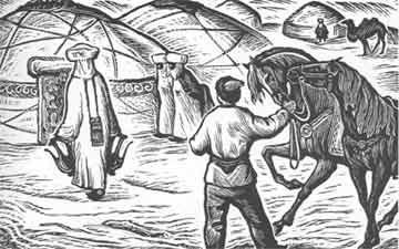 Эпос Манас. Легенды Кыргызстана